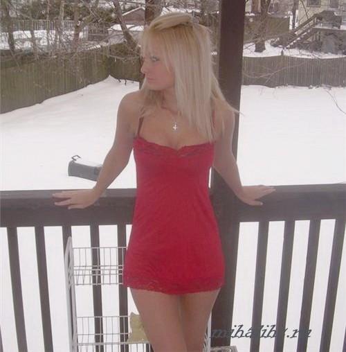Проститутка Линя 79