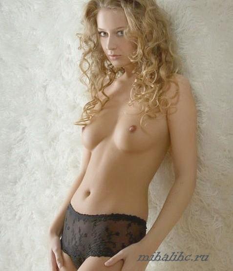 Реальная проститутка Шарлотт