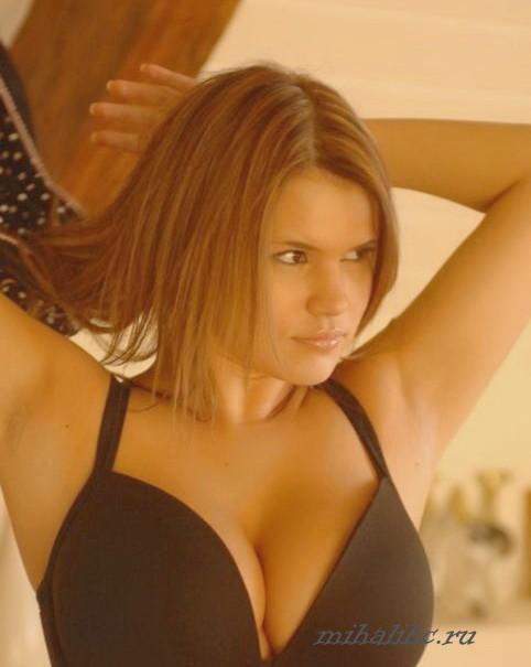 Проститутка Андреина 100% реал фото