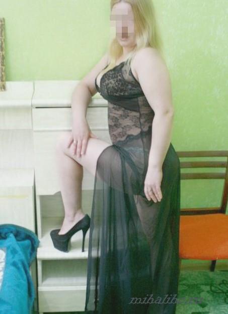 Проститутка Рюфина 100% реал фото