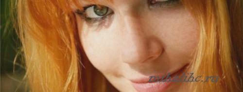 Проверенные проститутки в Щелково