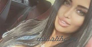 Индивидуалка Ирмита фото без ретуши