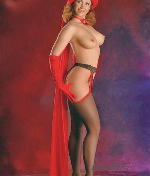 Проверенная проститутка руслана реал фото