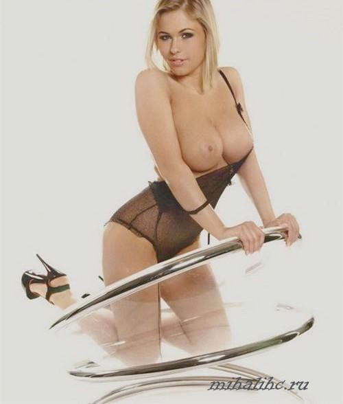 Проститутка Жюльена73