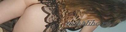 Девушка индивидуалка Катюшка фото 100%