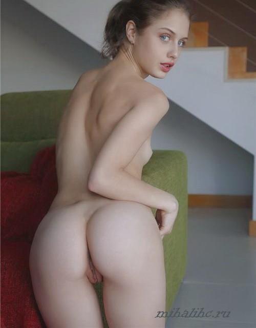 Путана Эми