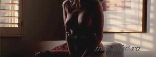 Проститутки-индивидуалки в Штефан-Водэ