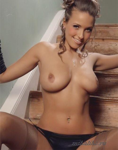 Проститутка Serena97