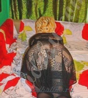 Путана Shakira 17
