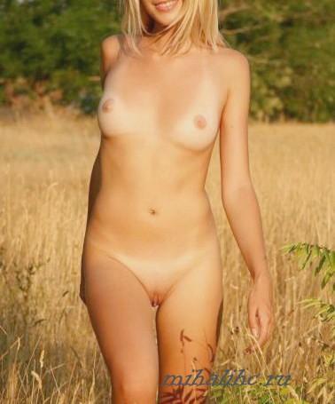 Проститутка Евпраксия фото мои